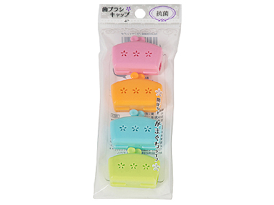 抗菌歯ブラシキャップ4P