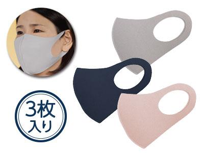 吸湿発熱あったかフリースマスク 3枚入