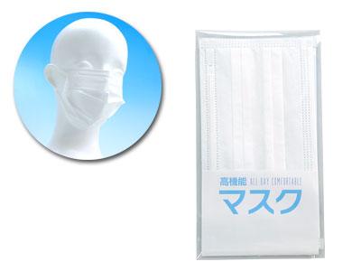 高機能マスク 1P