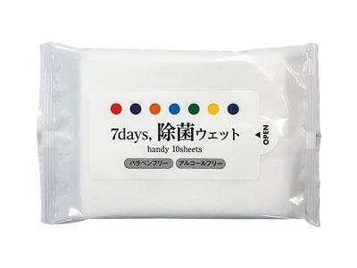 7days 除菌ウェットティッシュ ハンディサイズ 10枚入り