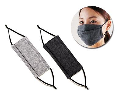 吸湿発熱おでかけマスク1枚入(ダークグレー)