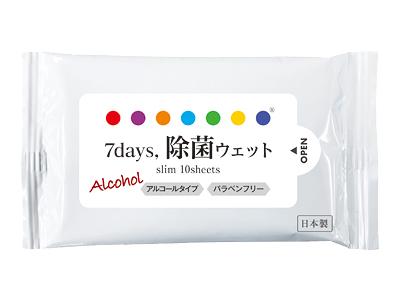 7days 除菌ウェットアルコール スリム
