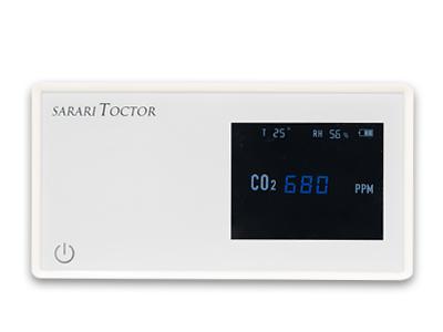 充電式二酸化炭素濃度計