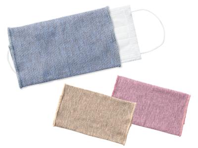 銅繊維配合 洗える抗菌マスクカバー